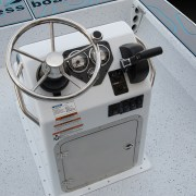 Skiff185 Console